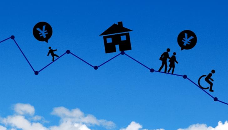 【重要事項】家づくりの資金計画の計算方法と注意点