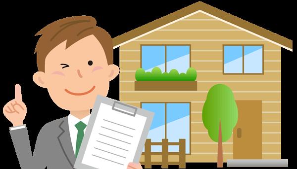 土地探しのパートナーに住宅会社を選ぶメリットとデメリットを知りたい人