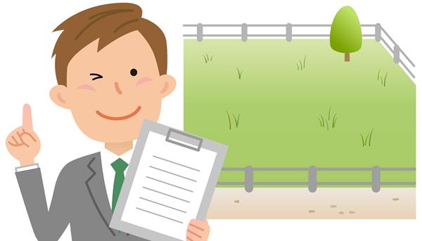 土地探しのパートナーに不動産会社を選ぶ際のメリットとデメリットを知りたい人