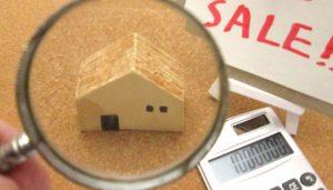 坪単価での住宅会社の比較は無意味!ーコレを目安にすべし!