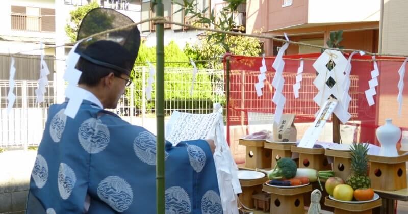 【地鎮祭のマナーと準備】費用や流れ・服装・日取り・お供え物の目安