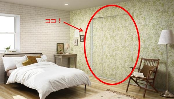 引き戸に壁紙がはってあるので、壁全体のデザインを統一することができる