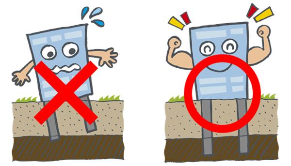 施工品質の低い工事に注意、地盤改良工事の効果が無いこともあります