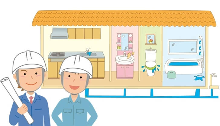 【意外と知らない!?】給排水設備(上下水道)工事の種類とチェックポイント