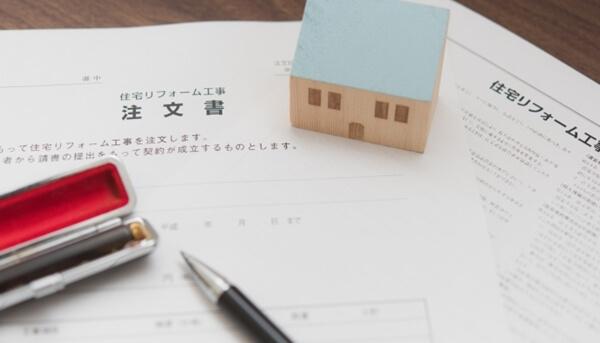 工事請負契約書と設計監理委託契約書の内容の違いは?