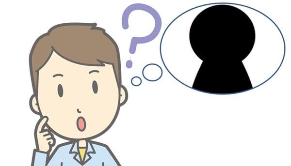 家づくりで借地権が向いているのはどんな人?