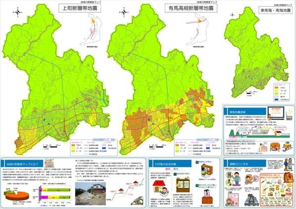 自然災害に対する安全性の高い土地を見つけるにはハザードマップが役に立つ