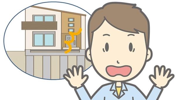 築年数の浅い建物が建っている土地の解体利用は特に注意!