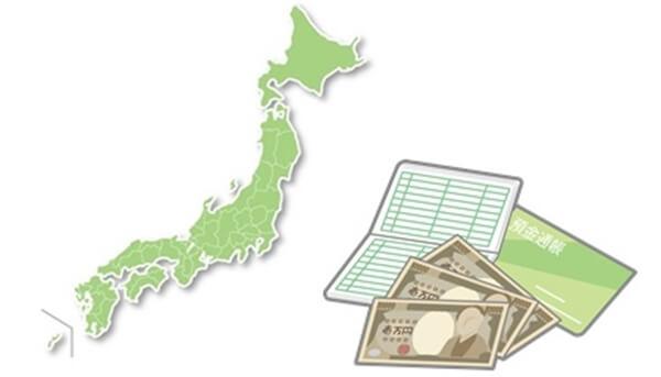 地域別の注文住宅や建売住宅を購入した人達の収入や頭金・借入金を徹底比較