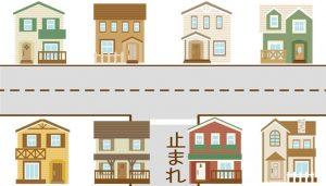 【注文住宅の土地探し】都市計画道路予定地にマイホームを建てられますか?