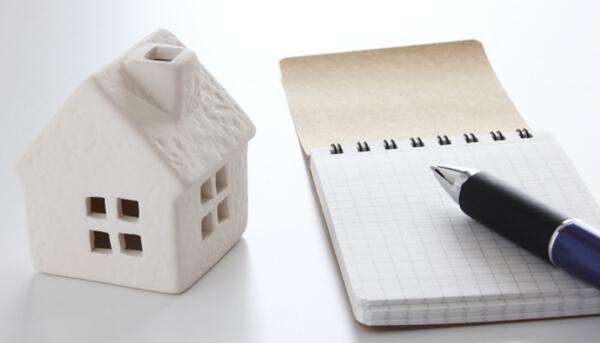 家づくりの土地に求める要望の優先順位を箇条書きにしているところ