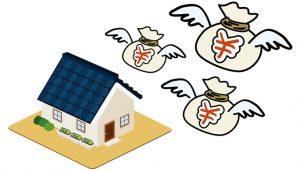 【持ち家は資産?負債?】マイホームを負債にしない方法とは