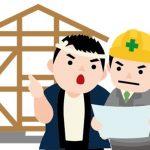 【注文住宅の断熱工事】重要なのは断熱材?断熱工法?ホントは・・