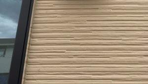 【注文住宅の外壁材】木造住宅でも採用可能なALCパネルの特徴とは