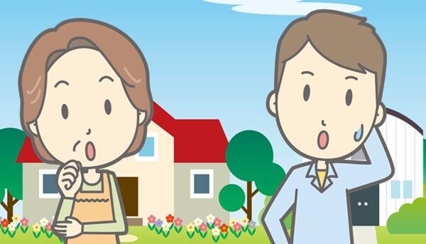 土地に関する貴重な情報を知るにはご近所さんへの聞き込みが役立つ