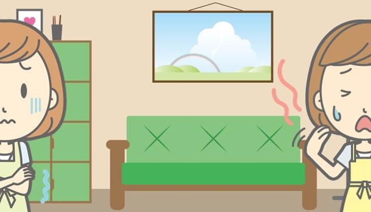 【Q値・UA値だけで大丈夫?】温熱環境のいい家を手に入れる方法