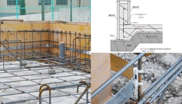 基礎の打ち継ぎ部からのの水の侵入を防ぐことが可能