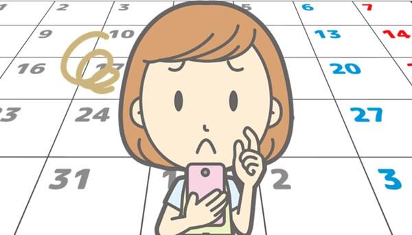 必要書類や手続きの遅延で本審査が工事着工期限までに間に合わないことも・・