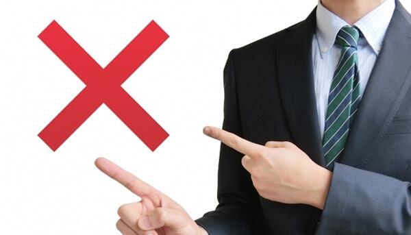 住宅会社の営業マンは契約を断られ慣れている