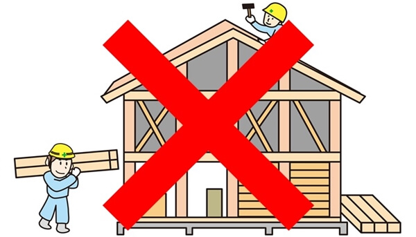 建築協定を守らないと建物は建てられない