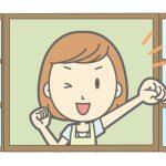 【家づくりで見落としやすい落とし穴】快適な住環境と換気計画の関係