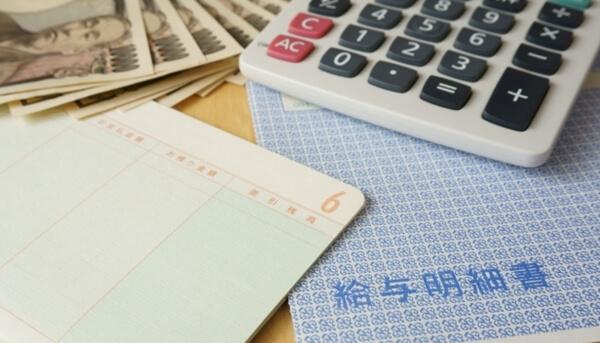注文住宅や分譲マンションを購入した人達の年収や頭金・借入金も比較