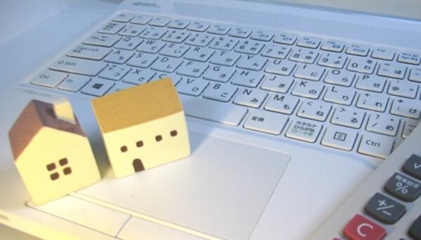 住宅会社の比較には自分自身の基準が必要