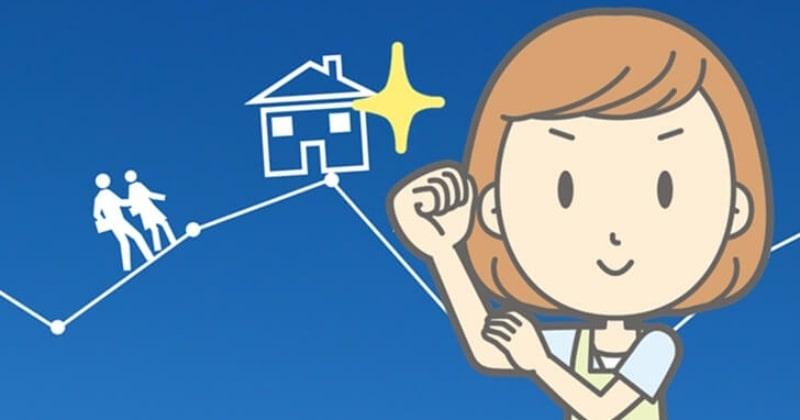 住宅ローンの返済期間は最長何年?長期ローンのメリット・デメリット
