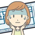 【注文住宅の電気工事まとめ】コレで電気配線計画なんて怖くない!