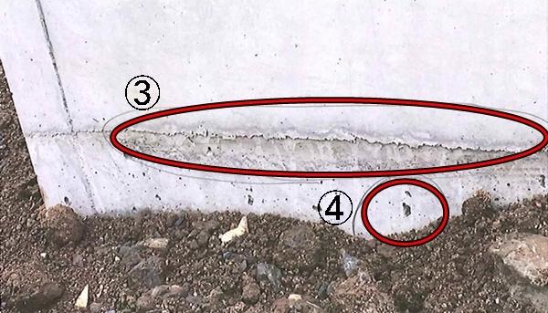 基礎外周部のバリと凹み
