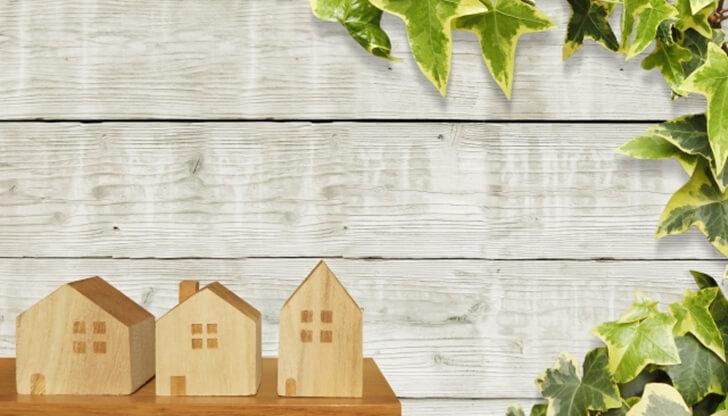 【注文住宅の外壁材】木質系サイディングのメリットとデメリット+α