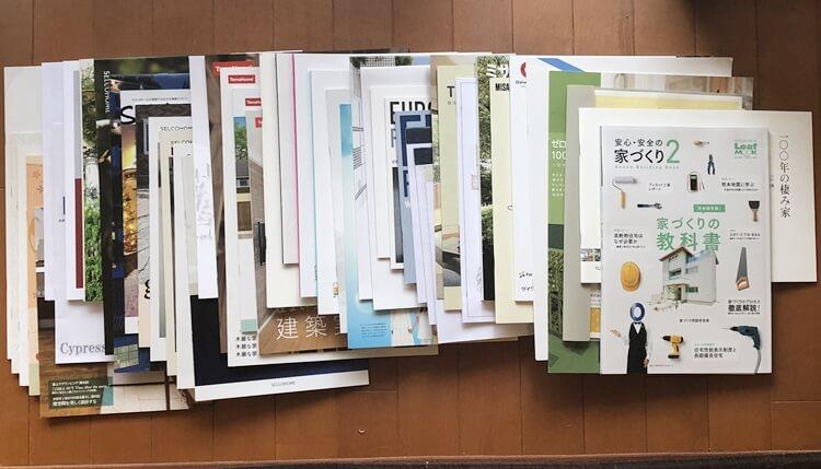 ライフルホームズの無料言家kつ資料請求で届いた注文住宅のカタログの数々