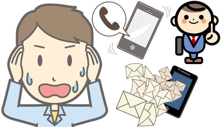 資料請求で住宅営業マンから受けるセールス(訪問・電話・メール)は多いの?少ないの?