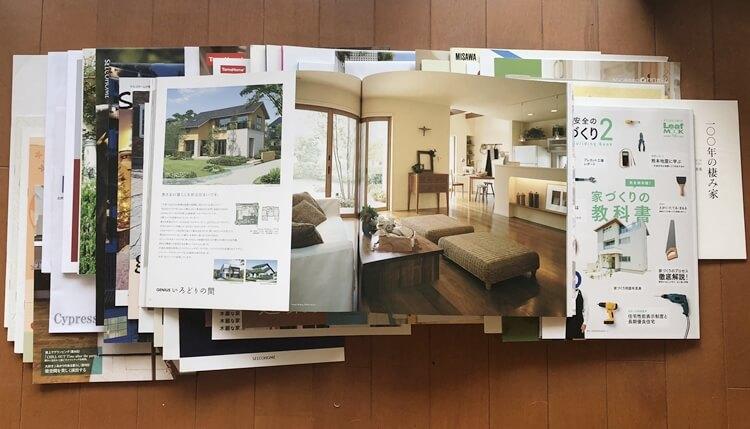 注文住宅のカタログの多くは建物の性能や仕様・実例が紹介されている